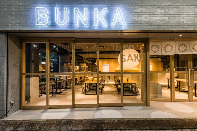 Bunka Hostel, Tokyo