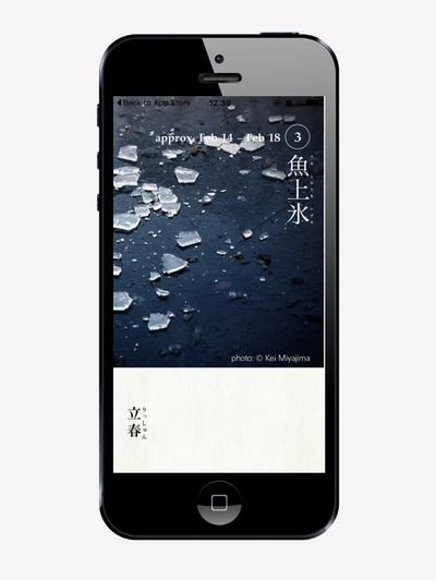 72 Seasons designed by the Utsukushii Kurashikata Institute, Japan