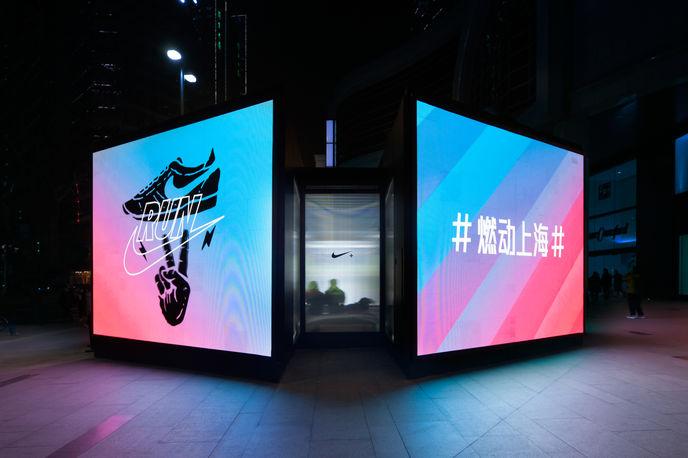 Nike+ Run Club by Nike and Coordination Asia, Shanghai