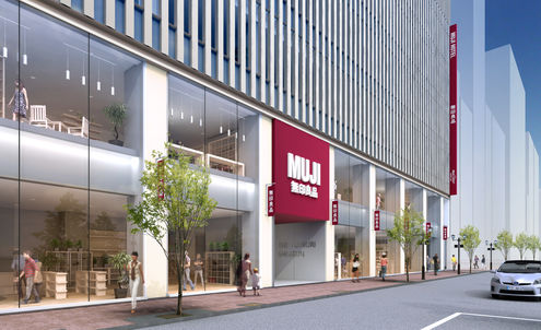 Muji announces plans to open a hotel in 2019