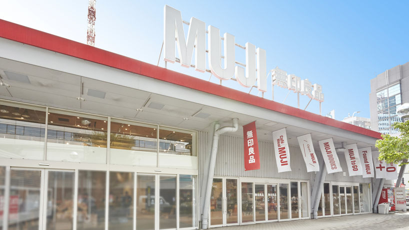 Muji flagship store, Tokyo