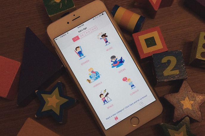 Leela Kids app