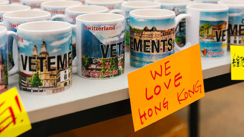 Pop-up by Vetements and DHL, Hong Kong