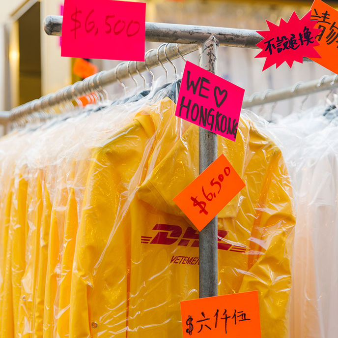 Pop-up by Vetements and DHL, Hong Kong. Photography by Stanley Cheng