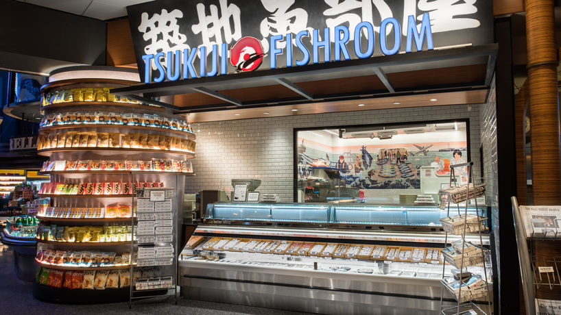 Tsukiji Fishroom by OTG, Nee Jersey