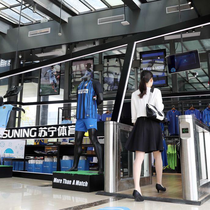 Autonomous store, Suning Commerce Group