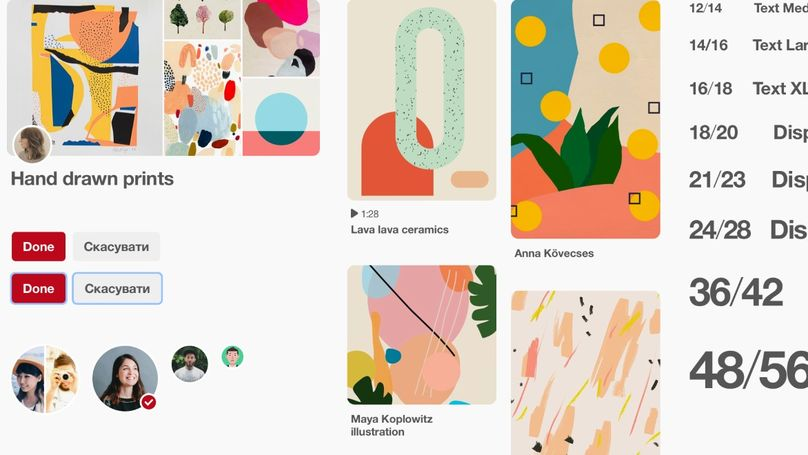 Pinterest assistive features for the visually impaired