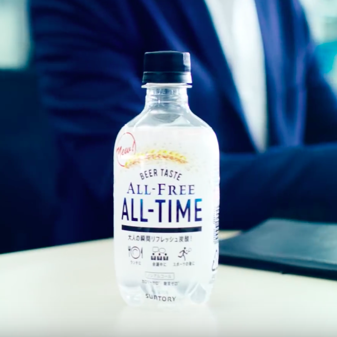 All-Free All-Time by Suntory, Japan