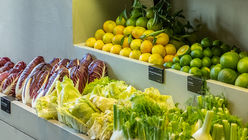 Natoora is a high-end grocery store offering seasonal produce