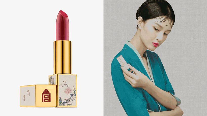 Palace Museum lipsticks, China