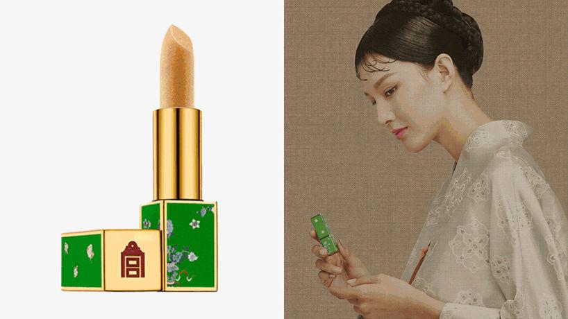 Palace Museum lipsticks, China
