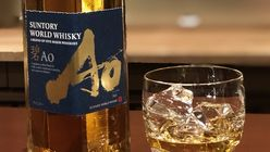 This world whisky highlights transparency