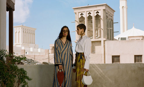 Emerging Youth: United Arab Emirates