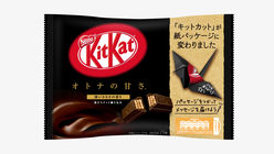 KitKat gets creative with sustainable origami packaging