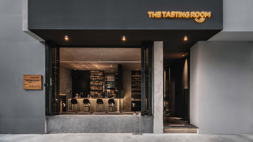 The Tasting Room, Chengdu