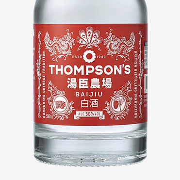 Thompson's Baijiu is a post-category spirit