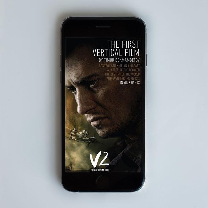 Vertical Short Film, Laman TikTok yang Hadirkan Film Pendek Vertikal Berkualitas Festival Film!