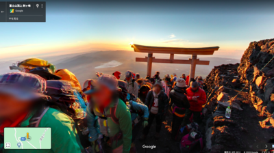 Sunset at Mount Fuji on Google Maps, Japan